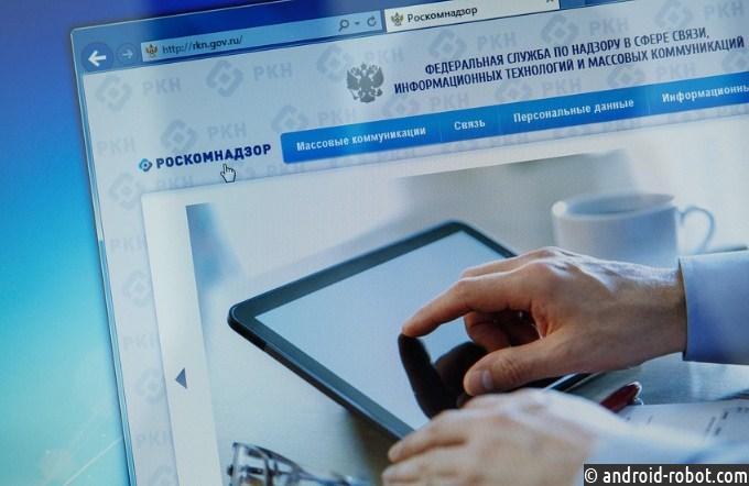 Роскомнадзор заблокировал неменее 40 «зеркал» торрент-трекеров