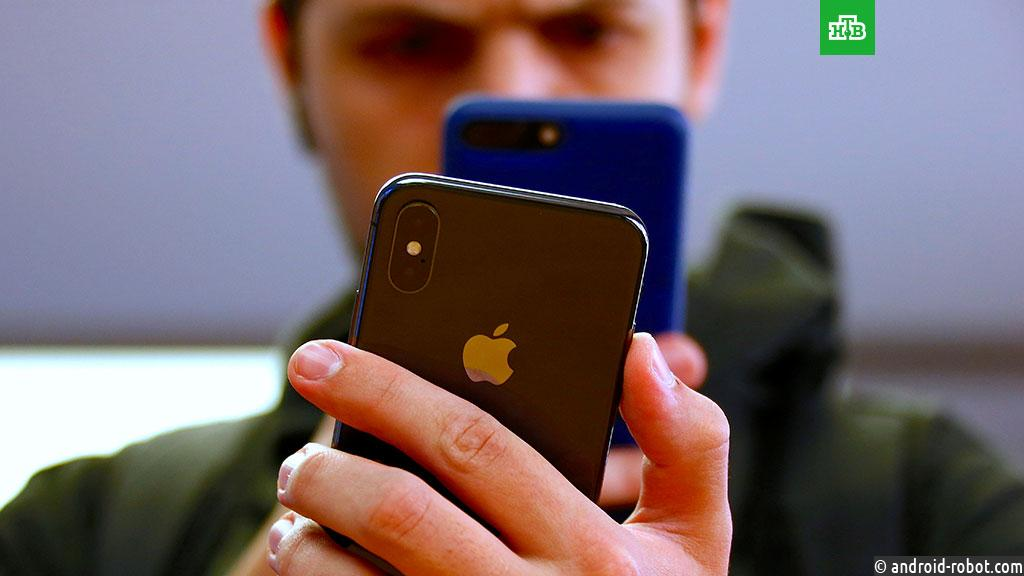 Владельцы старых моделей iPhone решили подать всуд наApple