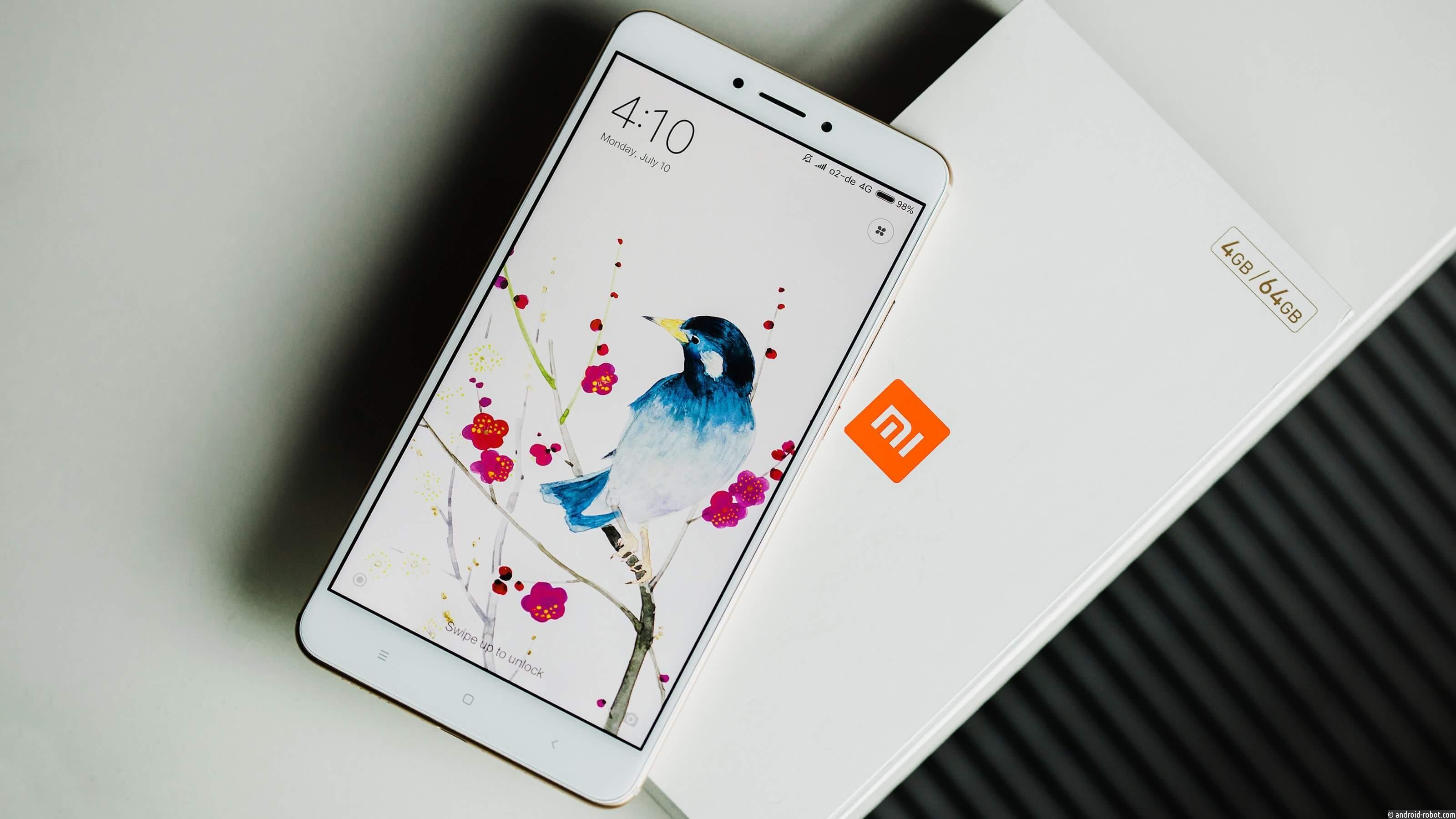 Xiaomi MiMax 3