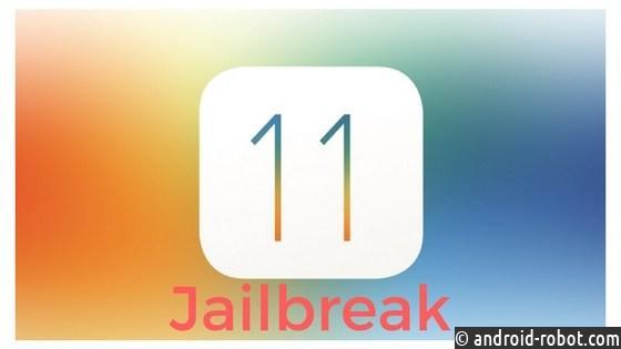 Программист взломал iPhone X