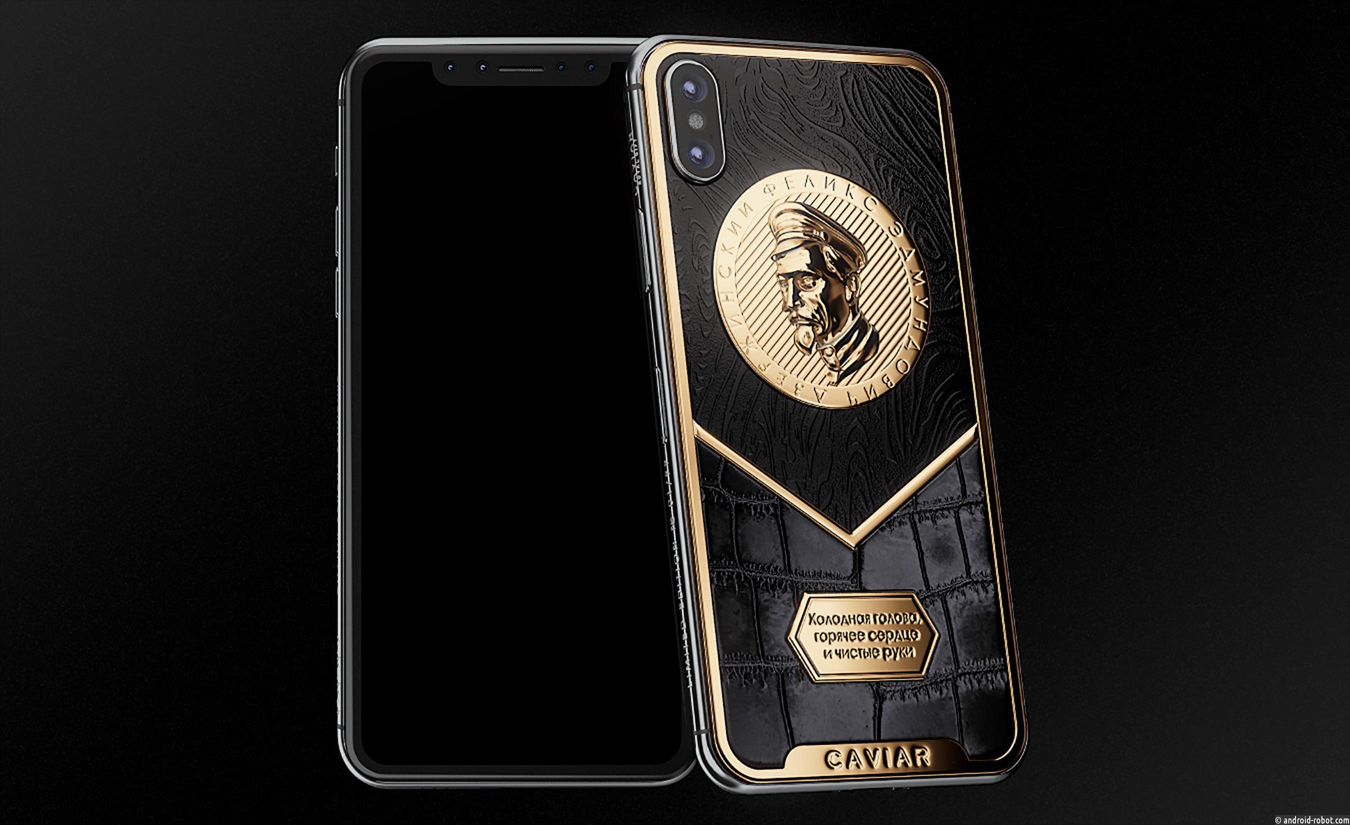 """Создан юбилейный iPhone X к столетию ФСБ с портретом """"Железного Феликса"""""""