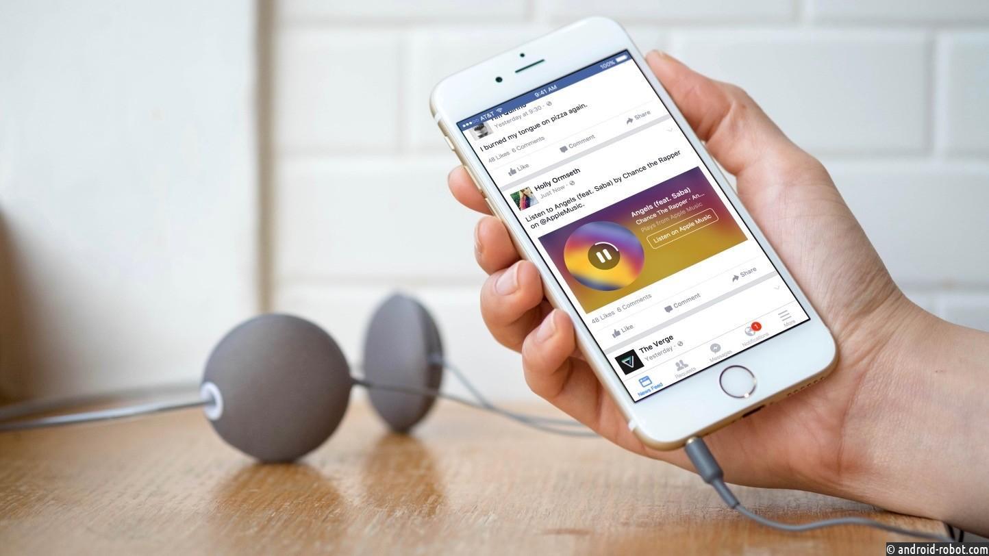 Компания Facebook заключила сUniversal Music Group лицензионное соглашение