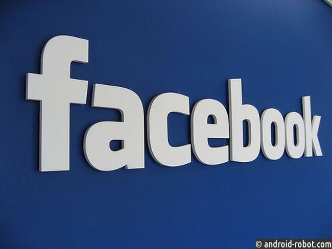 Пользователи Facebook сейчас могут проверить, не наблюдалили они за«российской рекламой»