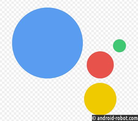 Google-помощник лучше разбирается всексе, чем Siri— Исследование