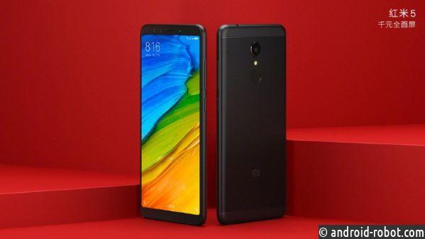 Xiaomi представила Redmi 5 иRedmi 5 Plus ранее доэтого официального анонса