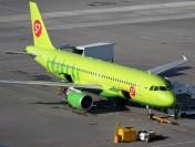 В преддверии новогодних праздников Роскачество представило топ-приложений для покупки авиабилетов
