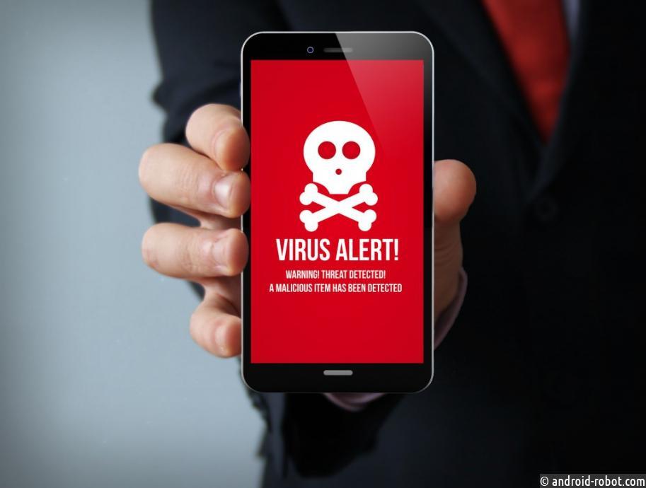 Хакер: Google случайно заразила 4 млн. телефонов опасным трояном