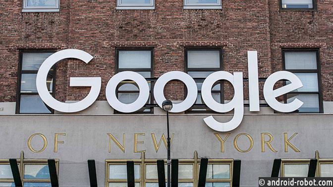 Экс-сотрудник обвинил Google вдискриминации белых мужчин