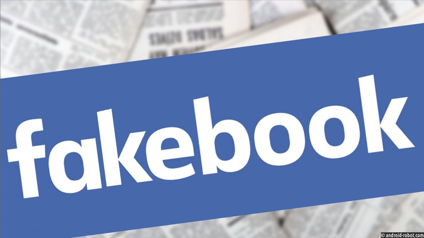 В фейсбук признались в ежедневной блокировке млн аккаунтов