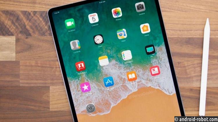 Специалист: Apple разрабатывала 4 варианта iPhone обновленного поколения