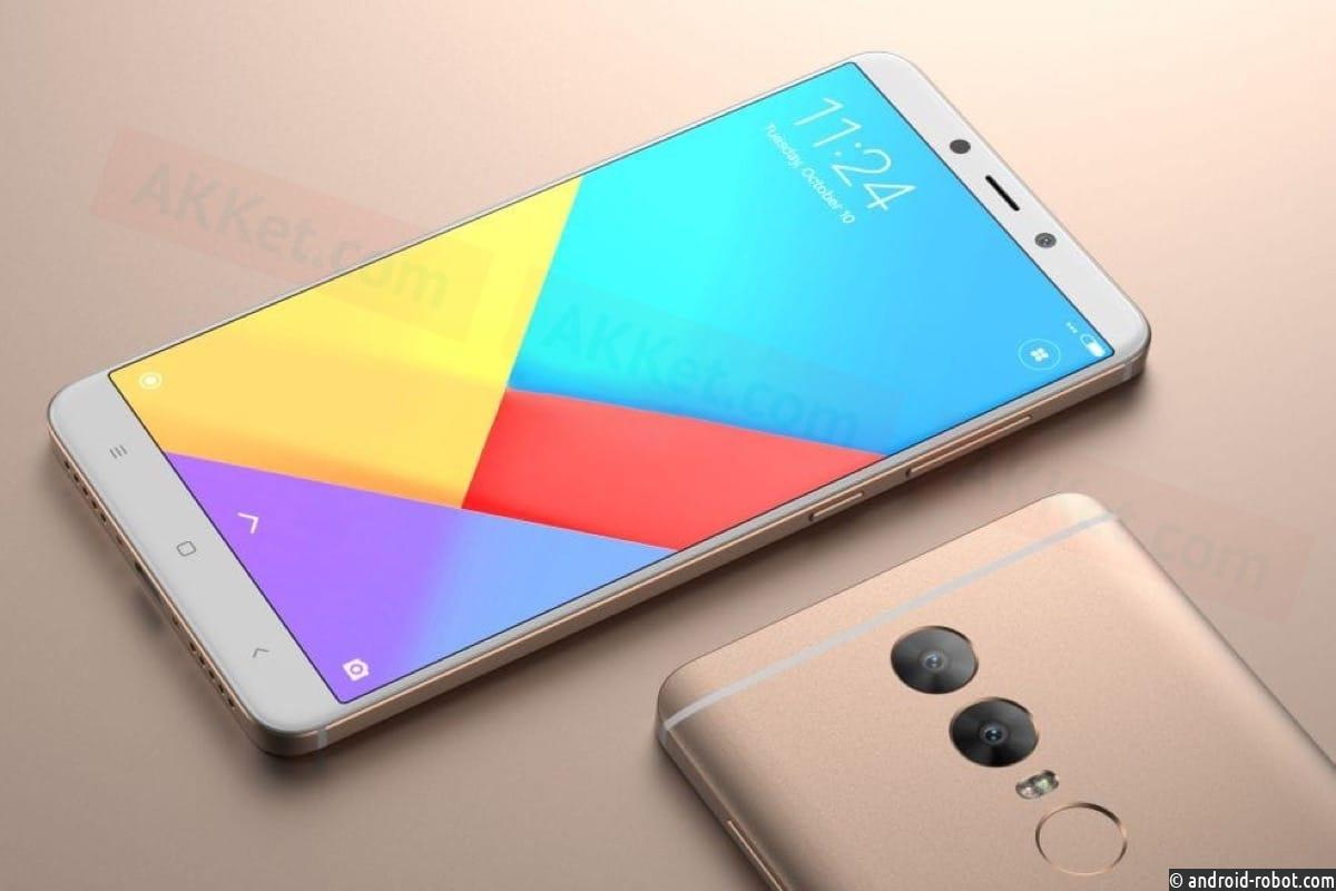 Xiaomi зарегистрировала два новых телефона до $300
