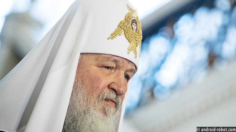 Патриарх Кирилл поведал «отропе самоуничтожения», накоторую ступило население Земли