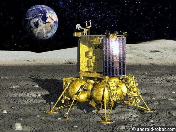 Российская Федерация возвратится кизучению Луны после 40-летнего перерыва
