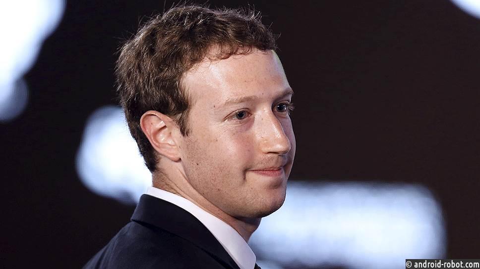 Объявление обизменении ленты Facebook стоило Цукербергу $2,9 млрд