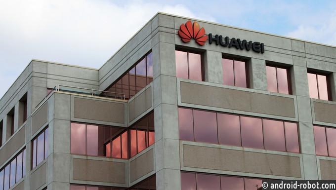 Новый законодательный проект запрещает депутатам США использовать телефоны Huawei иZTE