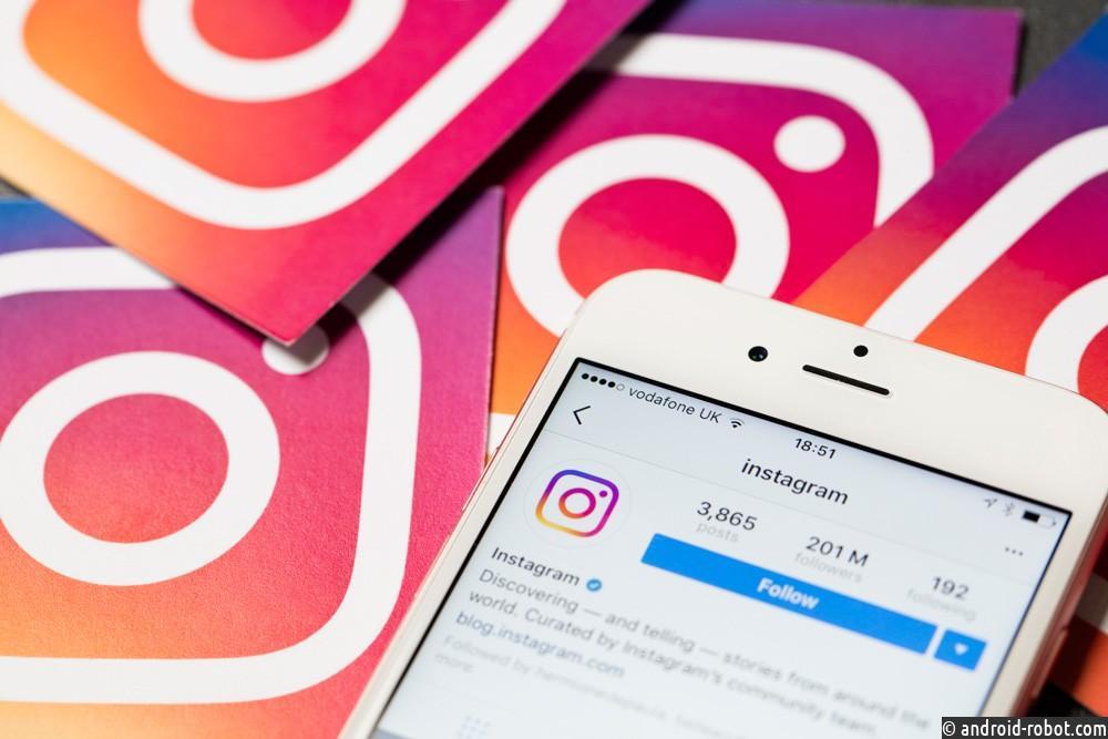 Новая функция Instagram покажет, когда юзеры были вглобальной web-сети