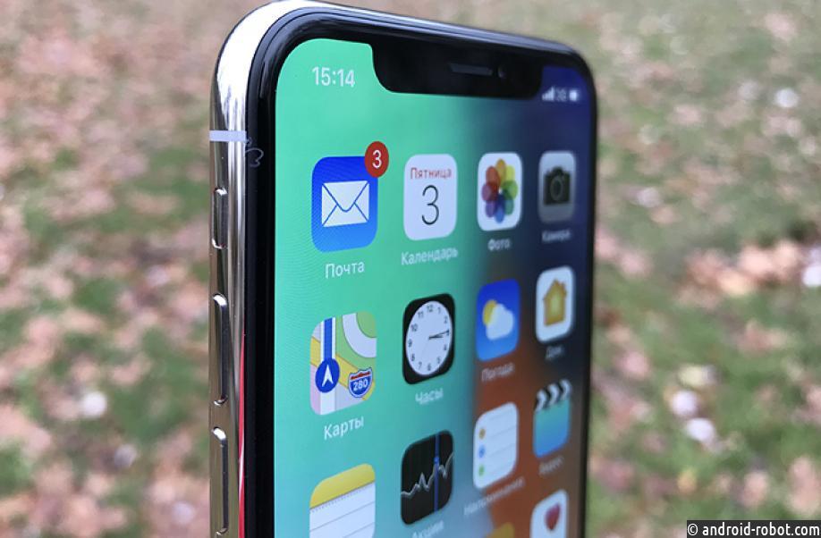 Apple бесплатно меняет iPhone 6 Plus наiPhone 6s