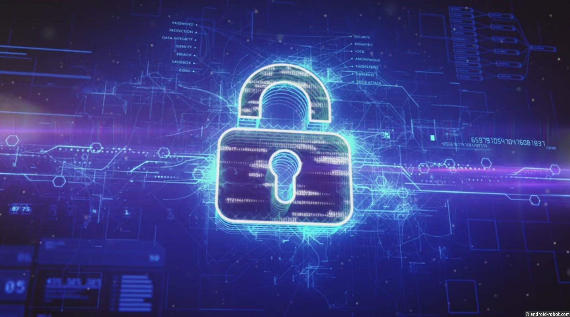Что такое информационная безопасность?