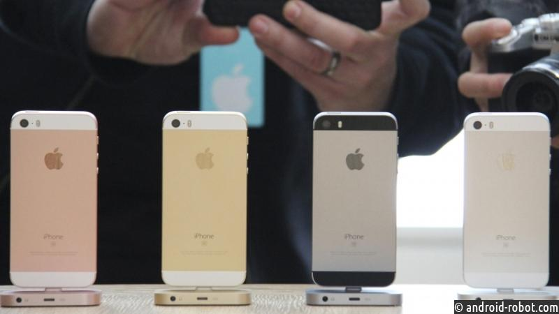 iPhoneSE 2018