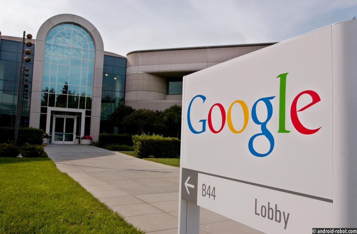 Украинские юзеры вскором времени будут отключены отсервиса Google Диск
