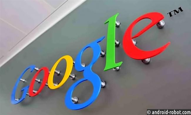 Google отключает настольное приложение Google Drive (несервис)