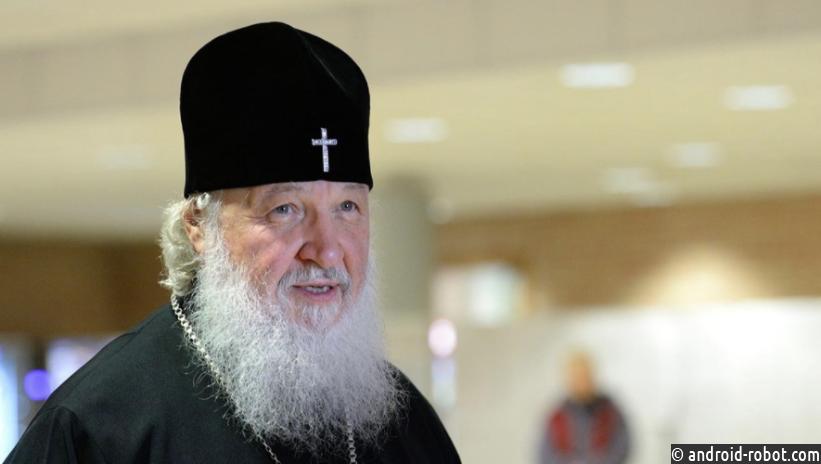 Патриарх Кирилл впраздник Рождества Христова посетит бездомных