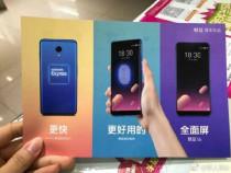 Характеристики Meizu M6s слиты накануне до анонса