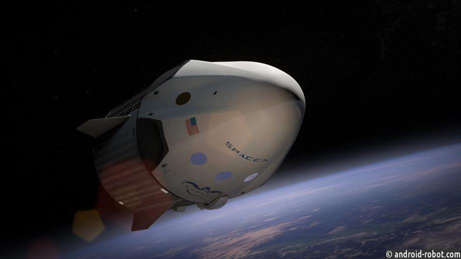 ВСША запустили ракету ссекретным правительственным спутником