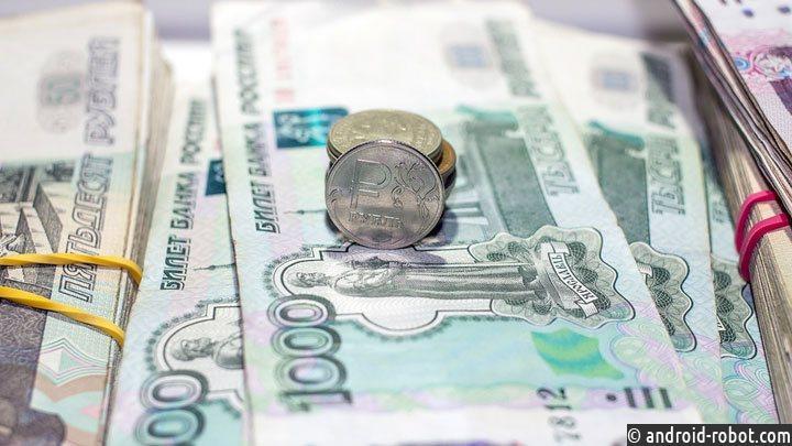 МРОТ повысится в РФ с2018 года