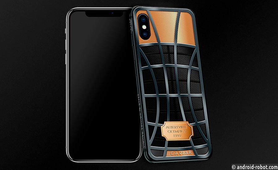 Российский бренд увековечил последние 3 секунды баскетбольного матча СССР/США 1972 года на корпусе iPhone X