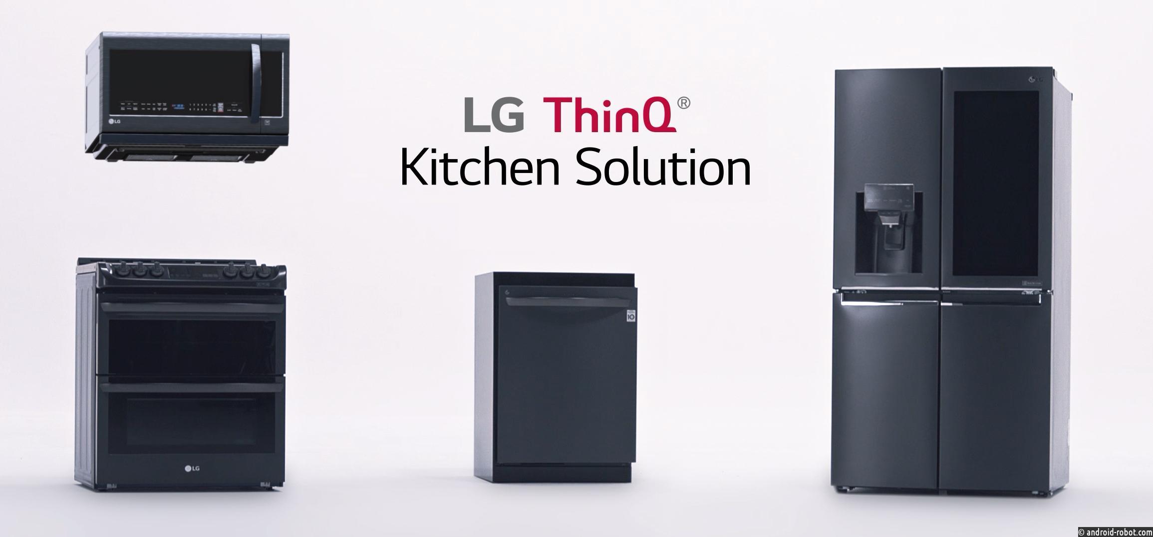 На выставке CES 2018 компания LG Electronics представляет свое видение «умной» кухни будущего на основе взаимосвязанных устройств