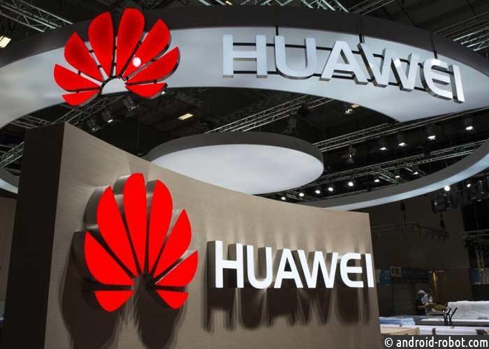 Китайские мобильные телефоны Huawei уличили вшпионаже запользователями