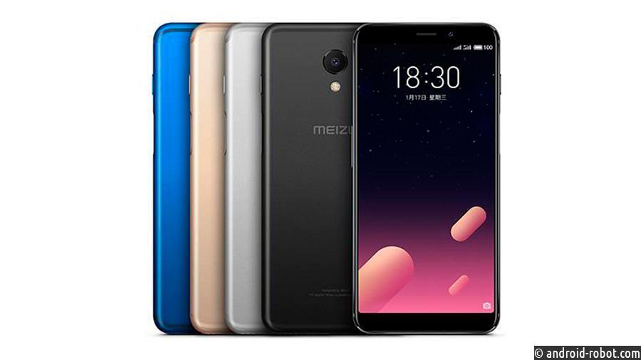 Meizu M6S получит сканер отпечатков пальцев под экран