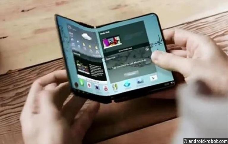 ПатентLG: складной смартфон-планшет сгибким дисплеем