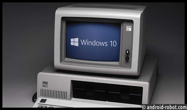 Microsoft случайно раскрыла секреты Windows 10 ARM