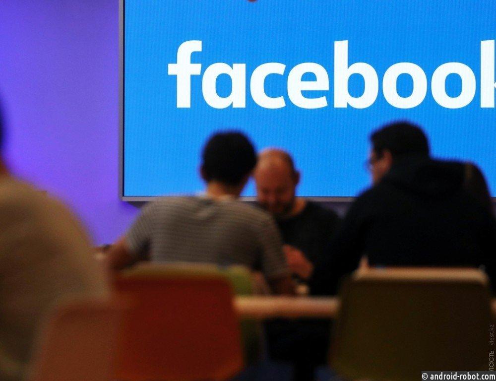 После новшеств Facebook стал наименее популярным