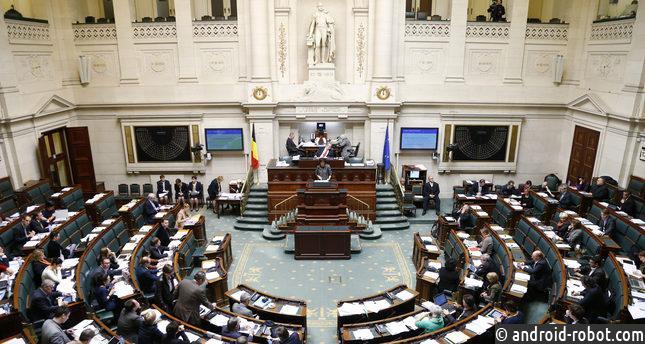 Парламент Голландии признал геноцид армян, правительство— нет