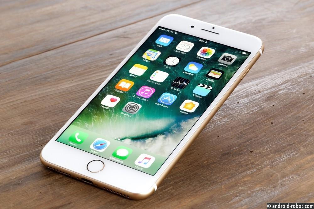 Стало известно окрупнейшей утечке вистории компании Apple