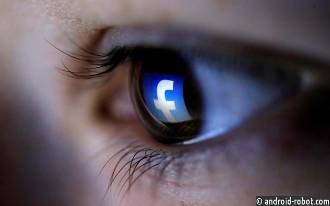 Суд ФРГ запретил Facebook использовать ряд преднастроек