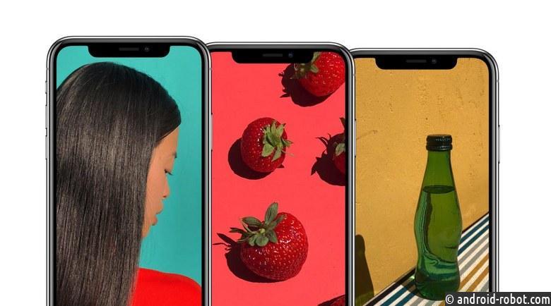 Появились первые детали оновом поколении iPhone X