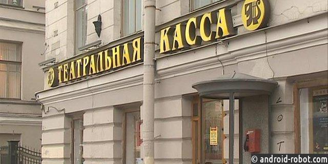 «Четверть билетов вРоссии»: оператор «МТС» купил Ponominalu иTicketland