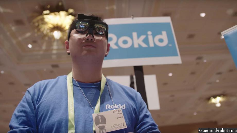 Intel изобрел смарт-очки слазерным проектором