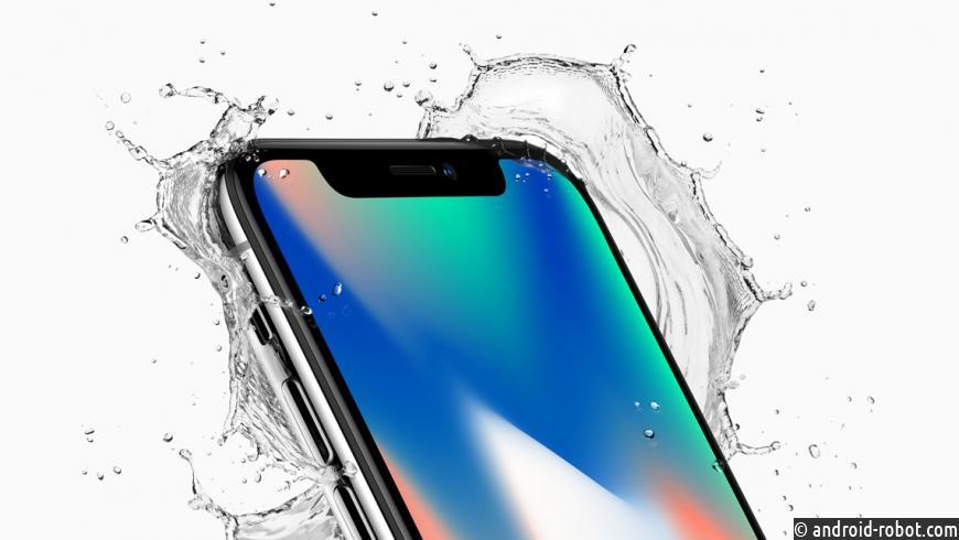 В Российской Федерации рухнули цены наiPhone 7