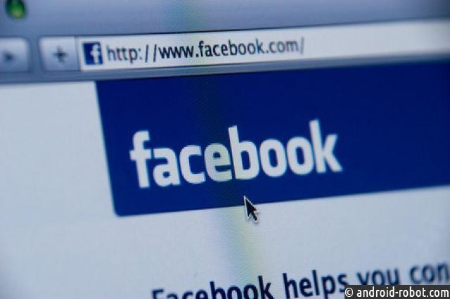 Facebook будет разоблачать троллей при помощи почтового сервиса