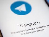 Роскомнадзор блокирует Telegram в Российской Федерации
