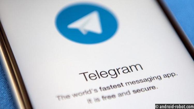 Дуров назвал причину удаления Apple мессенджера Telegram изApp Store