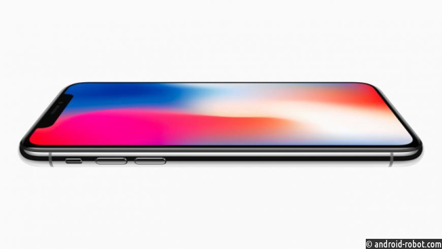 Apple лишит все будущие модели iPhone физической кнопки Home