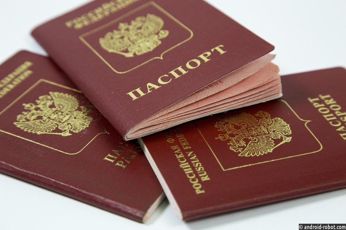 До3 месяцев сократили срок оформления загранпаспорта вРоссии