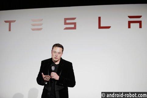 Прошедший квартал стал для Tesla наихудшим вистории