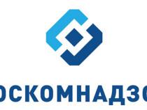 Роскомнадзор заблокировал интернет ресурсы сличными данными 2/3 населенияРФ